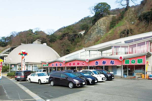越前道の駅
